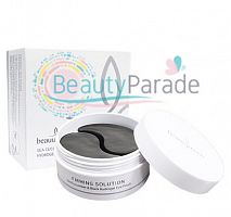 Патчи с морским огурцом Sea Cucumber&Black Hydrogel Eye Patch BEAUUGREEN